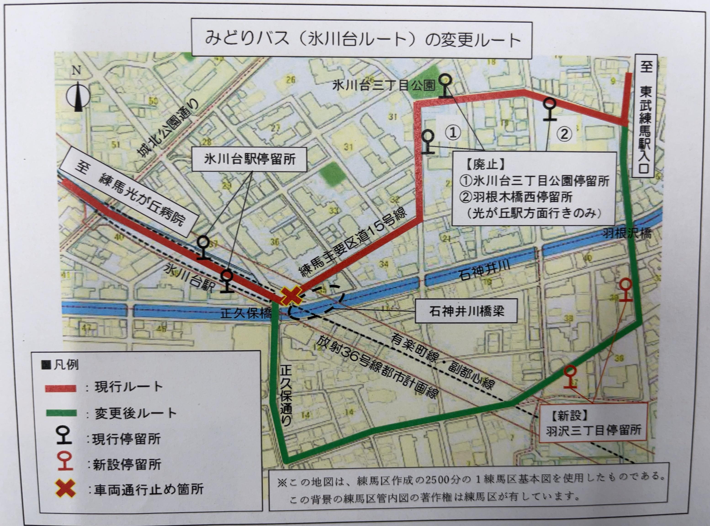 都市 図 計画 区 練馬